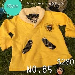 (二手)Pom Pomplus🐶牌冬款男童上衣