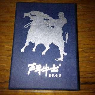 鬥牛士紀念掛錶(全新/無電)