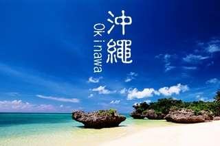 沖繩有甚麼就賣甚麼!!