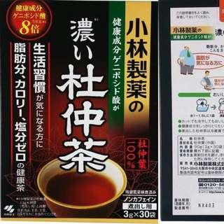 日本 小林 濃 杜仲茶 加量版 3g*30包 單盒售 日本杜仲茶