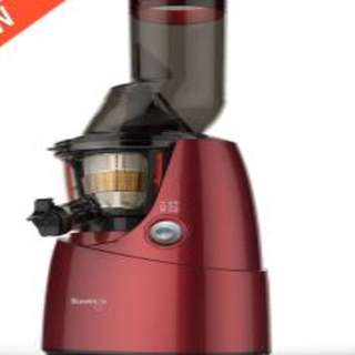 Kuvings Slow Juicer NS621