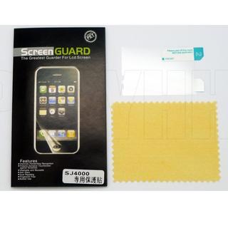 SJ4000 -43%抗藍光保護貼