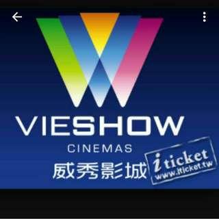 收購  過期  即將過期  威秀 團體電影優待票 限台中威秀可看 一張100~150收 誠可議 台中面交優先