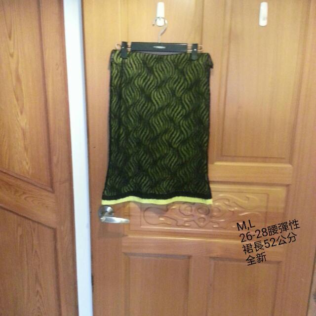 降價!進口精品品牌。PAZARS   PARIS 高腰包臀裙魚口洋裙