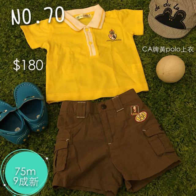 (二手)CA牌黃色polo衫