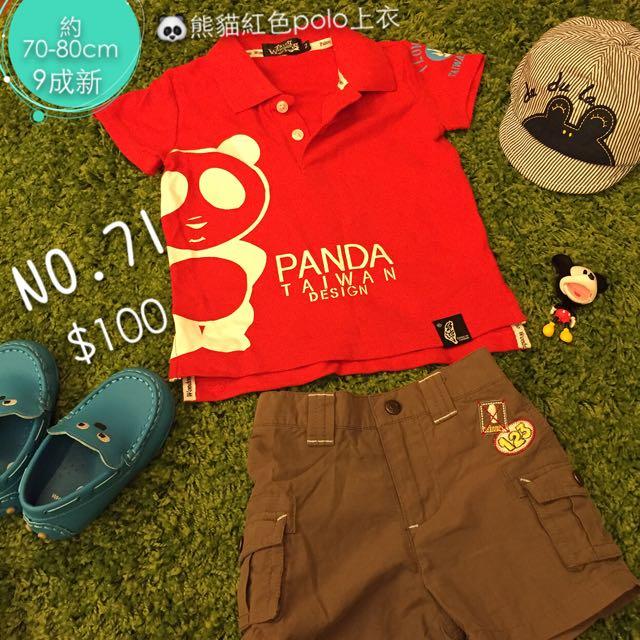 (二手)熊貓紅色polo衫