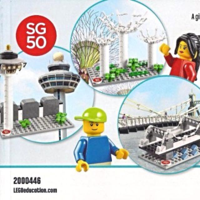Building My SG Lego