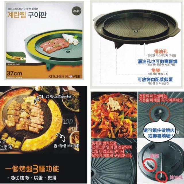 Kitchen Flower 蒸蛋排油不沾烤肉盤(預購-8/5結單)