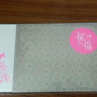 江蕙演唱會悠遊卡珍藏套卡一套4張不分售