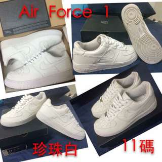 ☑️(正品)Air Force 1 珍珠白 11碼