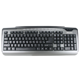 [全新現貨] 捷元 KB-2000 USB 多媒體鍵盤