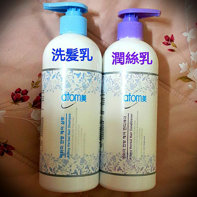 Atomy艾多美*洗髮乳/潤絲乳