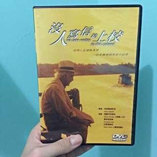 DVD 沒人寫信給上校