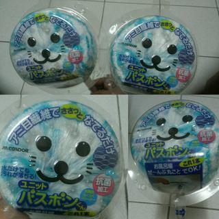 日本直送 山崎產業 小海豹 浴室風呂刷  第二代(加長型)抗菌版