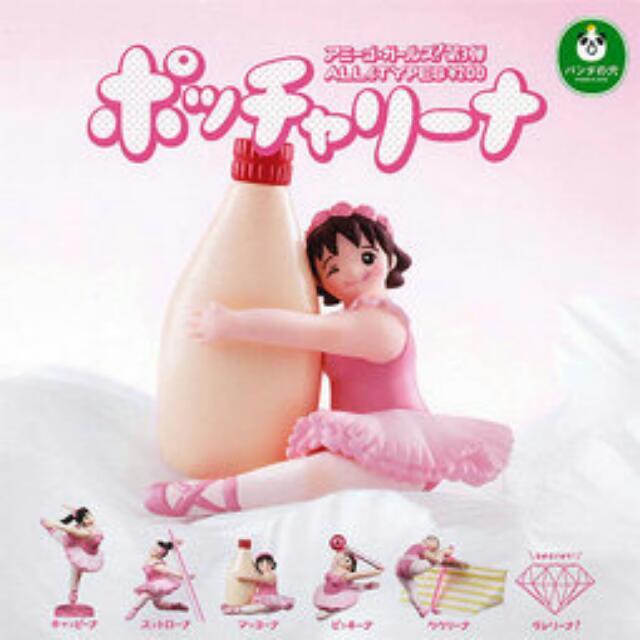 (全新)芭蕾舞杯緣子 (售/換)