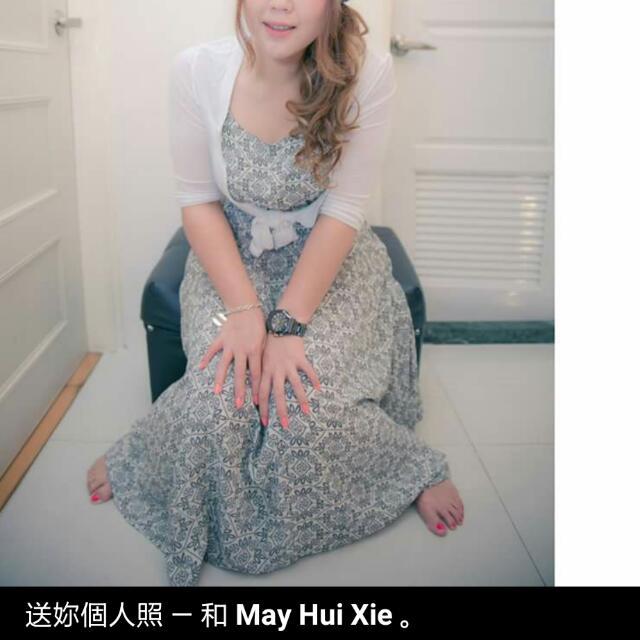 圖騰長洋裝
