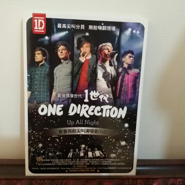 降🔥One Direction青春無敵演唱會DVD