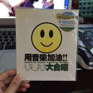 🚚 四四二手集 手牽手CD+VCD🆕🆕🆕   #一百元好物