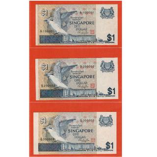 Singapore Bird $1 Ultimate 100001-900009 RADAR SET 9 pieces UNC