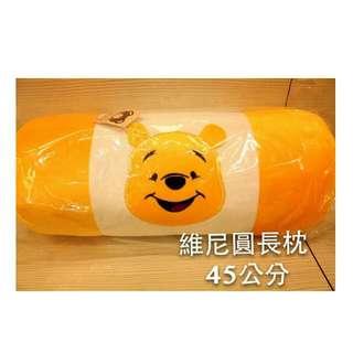 小熊維尼、熊大抱枕