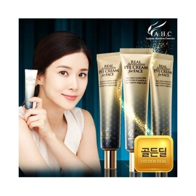 A.H.C - Real Eye Cream for Face升級版膠原蛋白全效眼霜(30ml)