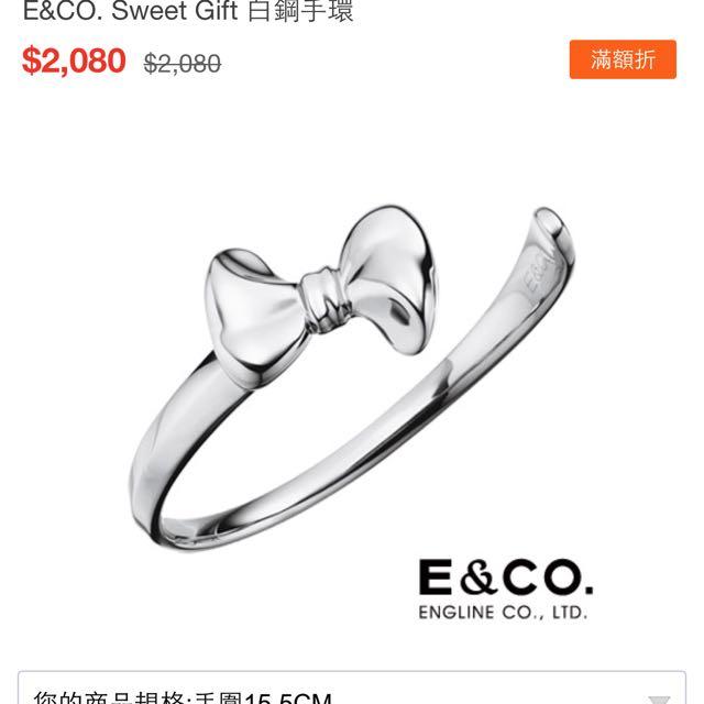 E&CO. Sweet Gift 白鋼手環