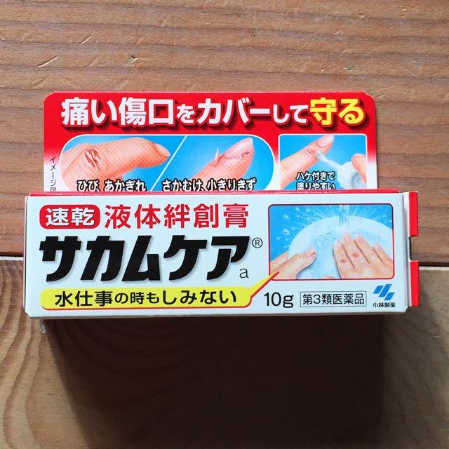 防水/速乾液體創絆膏 10g 日本製