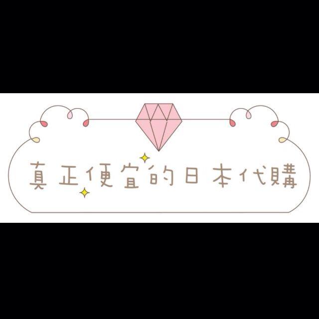🎌日本代購🎌