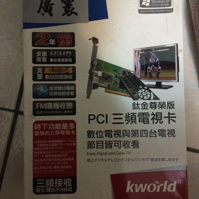 廣寰 接電腦主機板的電視卡 只要100