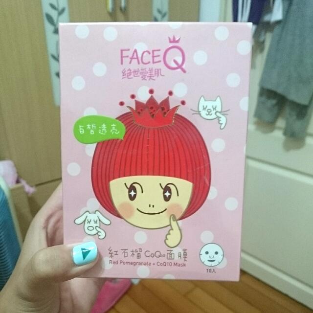 (保留)FaceQ絕世愛美肌 面膜