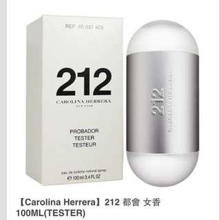 212 香水🚫保留中