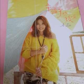 A-lin 幸福了 然後呢 冠軍影音慶功版CD+DVD
