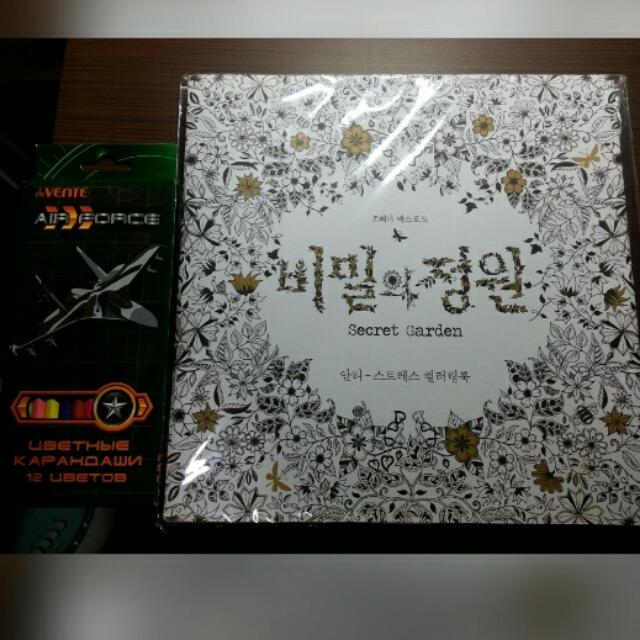全新 最夯韓國秘密花園著色本+12色色鉛筆