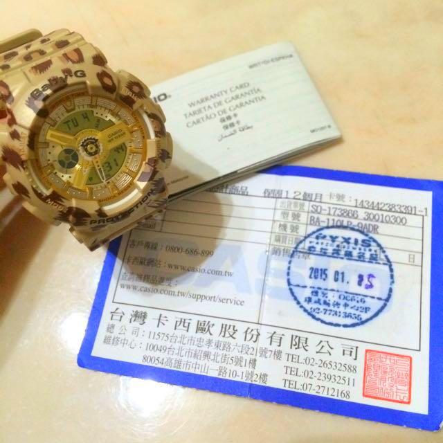 降價賣✨casio卡西歐 豹紋款手錶