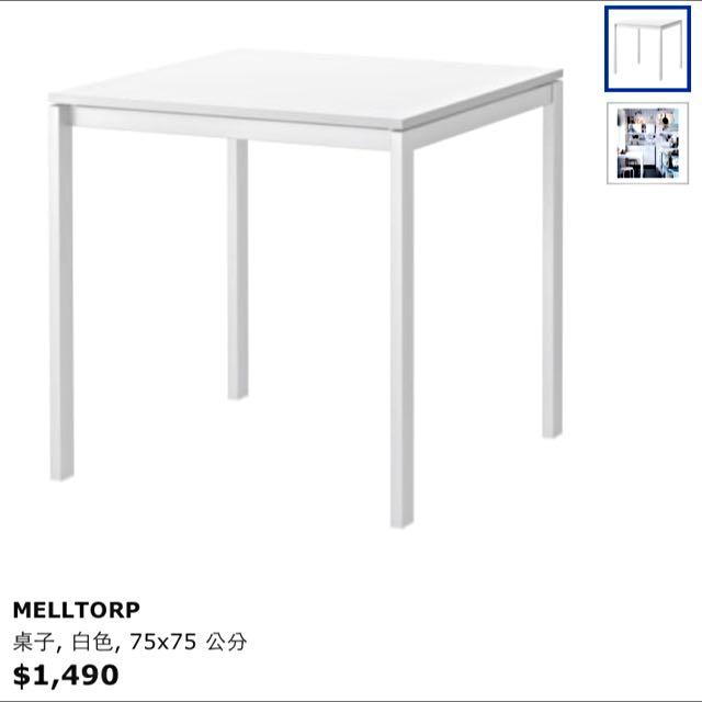 IKEA MELLTORP 桌子
