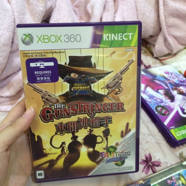 Xbox360-神槍手