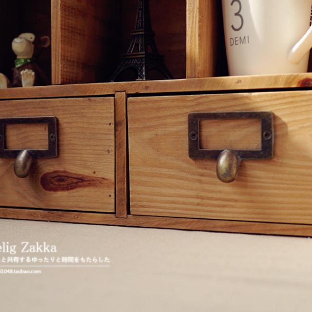 ZAKKA雜貨鋪熱賣 復古創意家居木制收納陳列櫃 九格雙抽屜
