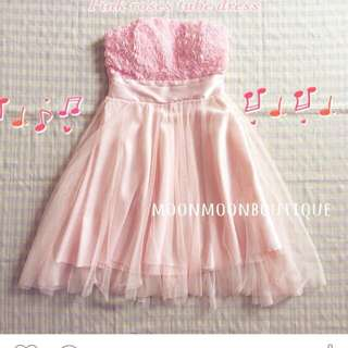 BN Rosette Pink Party/Bridesmaid Dress