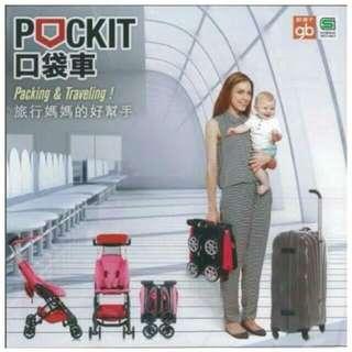 Pockit 口袋折疊推車 (現貨)