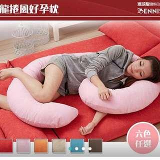 孕婦枕(免郵了啦)