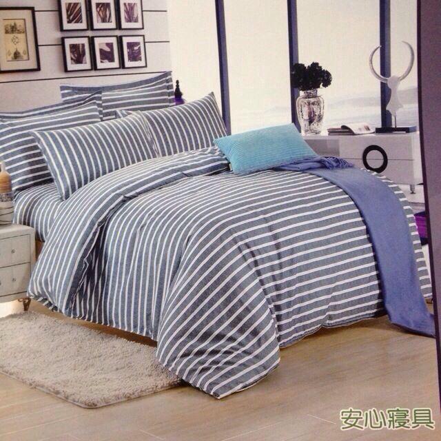 日系天使絨雙人床包4件組