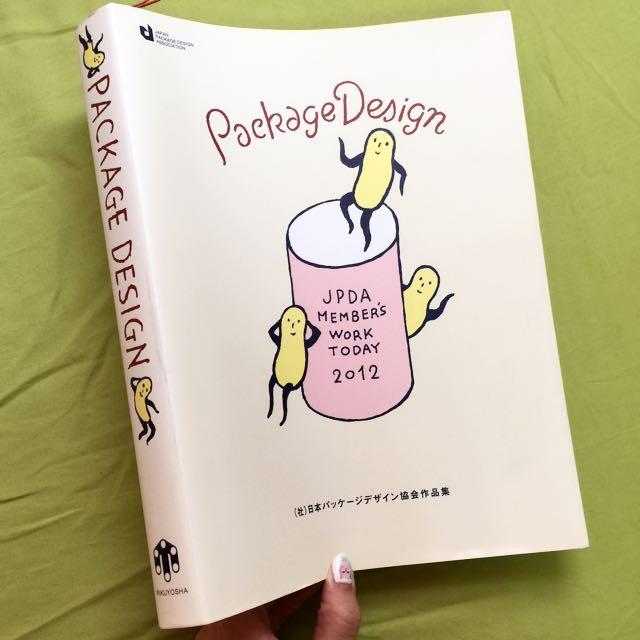 包裝設計書-日本包裝設計協會-設計師必搜集