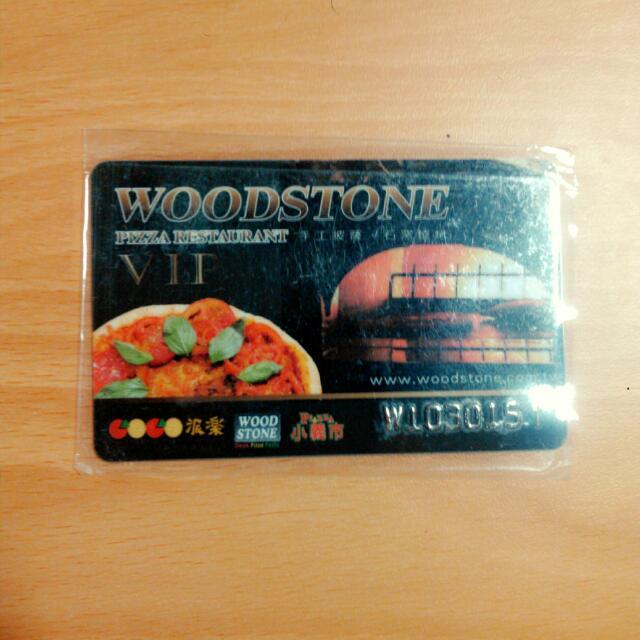 Woodstone Vip卡