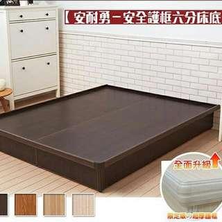 【安耐勇系列~安全護框-5尺超厚六分加強型木芯板床底】