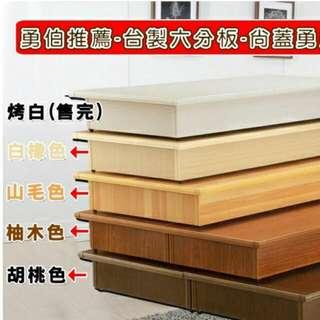 【 安耐勇系列~台製6尺超厚六分加強型木芯板(床底+二線床頭片)】
