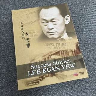 Lee Kuan Yew Success Story - Limited Edition.