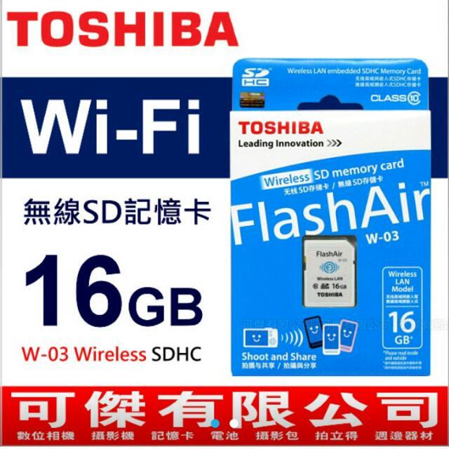 東芝 Toshiba FlashAir Class10 16GB 平輸