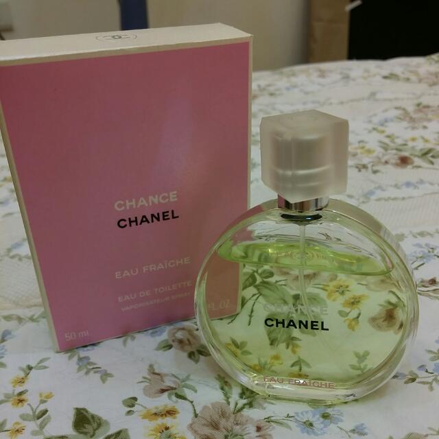 CHANEL綠色氣息 香水 保證正品 50ml