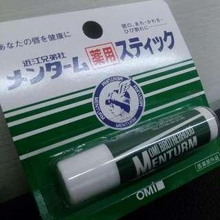 全新~日本 護唇膏