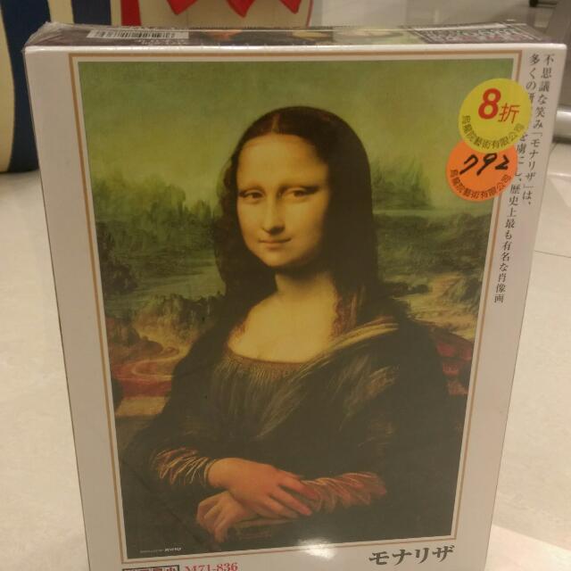 降價💰全新蒙娜麗莎拼圖!1000片 便宜售